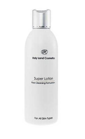 Holy Land Super Face Lotion