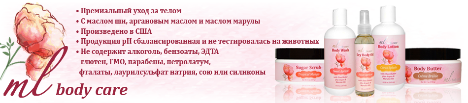ML-BodyCare-(rus)